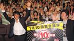 織田裕二 『踊る3』公開25日で20回鑑賞ファンに大感激