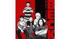 奇跡の出会い! オアシス、レッチリにディランも…『BECK』アルバム発売決定!