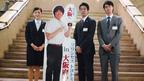 『プリンセス トヨトミ』大阪府庁で快調に撮影!堤、綾瀬、岡田がそれぞれの印象を…