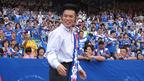 柳沢慎吾 史上最大1万8,000人参加アフレコ指揮で「あばよ!」