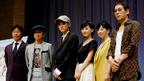 フミヤの主題歌ナマ披露に高良健吾、谷村美月らウットリ