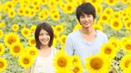 川島海荷と中村蒼が難病のカップル役で共演! ラブシーンはどちらがリード?