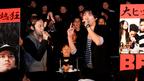 桐谷健太が即興でラップ披露! 男たちで埋まった客席は大興奮