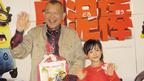 鶴瓶 小林桂樹さんに哀悼の言葉「ものすごい優しい人でした」