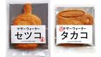 人気フードスタイリスト飯島奈美が『マザーウォーター』クッキーを初プロデュース!