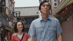 『脇役物語』 国際映画祭で最優秀賞受賞のオープニングアニメーション映像が到着!