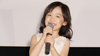天才子役・芦田愛菜が生歌披露! 将来はピアニスト…でも「得意な曲はない」
