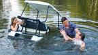 ジェニファー・アニストンを池に落とせ? 『バウンティー・ハンター』特別動画到着