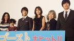 松嶋菜々子&スンホン『ゴースト』 アジア5か国公開決定