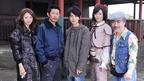妻夫木、永瀬、満島らで漫画「スマグラー」映画化! 松雪泰子のゴスロリ姿も!