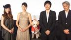 大森南朋 松嶋菜々子との初共演の感想は「あ、松嶋菜々子だ!」