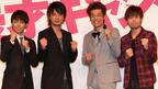佐藤隆太が元カノ役の石原さとみにリードしてもらった?『漫才ギャング』完成報告会見