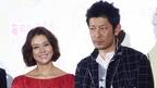 """小泉&永瀬 16年ぶりの子連れ""""ツーショット""""披露"""