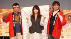 福岡在住の新人アーティストが東京初ライブ、博多華丸「絶対売れるんです!」と太鼓判