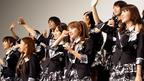 AKB48高橋みなみ 初ドキュメンタリー映画初日に感極まって涙!