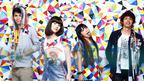 恋愛女子にエール! 沖縄出身の新人バンド『高校デビュー』主題歌でメジャーデビュー