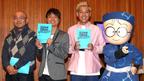 劇場版『忍たま』にパパ芸人のロンブー亮&次課長・河本出演「子どもも喜んでいる」