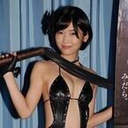 木嶋のりこ、黒ボンデージで落札者をムチ打ち!「思いっきりやらせて頂く」