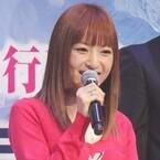 神田沙也加、「生まれてはじめて」1,000人大合唱に感動!「一人じゃない」