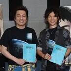 『宇宙兄弟#0』エンディングに驚きの仕掛け?平田広明「目を皿のようにして見て」
