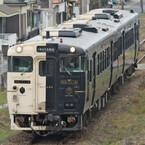 JR九州、列車脱線事故で運転見合わせ「指宿のたまて箱」7/12から運転再開!