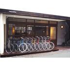 東京都目黒区に、都内を走るための自転車「トーキョーバイク」の直営店誕生