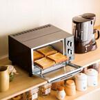 象印、トースト4枚を同時に焼ける広々庫内の「こんがり倶楽部」