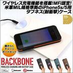 スペック、ワイヤレス充電に対応したMIL規格準拠の耐衝撃iPhoneケース発売