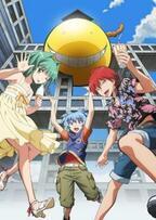 TVアニメ『暗殺教室』2015年1月放送開始、生徒3名&殺せんせーのビジュアルも