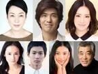 佐藤浩市&樋口可南子、2度目の共演で初夫婦役 - 映画『愛を積むひと』