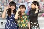 TVアニメ『悪魔のリドル』、ラストは南條愛乃と山田悠希がゲストで登場! 「ラジオ~黒組通信~#12」