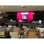 楽天証券、「15周年記念投資セミナー」開催--5500人超の個人投資家が来場!