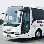 京成バスなど3社、7/23タイヤ改正 - 成田空港発着高速バスを上下計12便増便