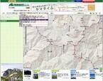登山地図の閲覧・登山計画が無料で行える「ヤマタイム」が公開