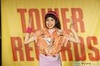 278人のファンに感動! トミタ栞「HAPPY AND HAPPY」発売記念イベント in 渋谷タワーレコード