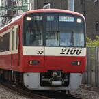 鉄道トリビア (263) 駅名をめぐり裁判になった