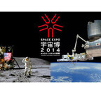 千葉県・海浜幕張の「宇宙博2014」で、宇宙飛行士の訓練体験ワークショップ