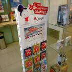 海外モバイルトピックス (83) SIMフリースマホの国香港、海外用プリペイドSIMの販売が活発化