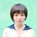 東京都・恵比寿で「写真新世紀 東京展 2014」開催 - 新人写真家の登竜門