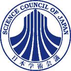 日本学術会議、STAP論文問題に関する理研への要望をまとめた声明を公表