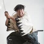 バナナマン・日村勇紀、ゾンビ時代劇で長編映画初主演!「大掛かりなコント」