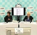 ニコニコが新番組「ニコニコネット調査」7/30開始、司会に荻上チキ