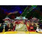 栃木県の足利織姫神社で、デジタル掛け軸による映像パフォーマンス開催