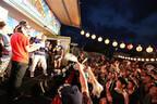 宮崎県西都市で「ニコニコ町会議」開催、古墳や神輿の勢いに20万人が熱狂