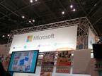 コミックマーケット85開幕、日本マイクロソフトのブースを直撃! - 「藍澤いのり」ちゃんにも会える!