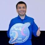 第2、第3の日本人船長実現へサポートしたい - 若田宇宙飛行士が帰国会見