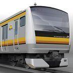 JR東日本E233系、南武線で10月から順次運転開始! オリジナルデザインも採用