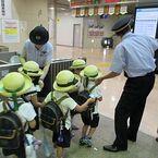 JR西日本が子供向け「旅育」を企画 - 駅・車両所見学と乗車体験がセットに