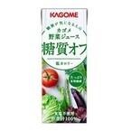 糖質量を抑えた低カロリータイプの「カゴメ野菜ジュース糖質オフ」を発売