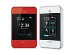 山田祥平のニュース羅針盤 (28) UQの新しいWiMAX2+モバイルルータ「HWD15」が発売に、WiMAX2+の向かう先